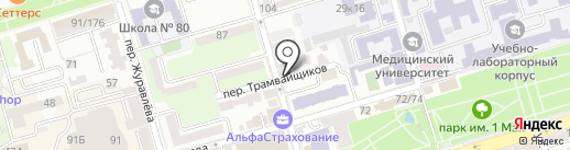 La Fleur на карте Ростова-на-Дону