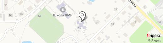 Детский сад №36, Золотой петушок на карте Дубков