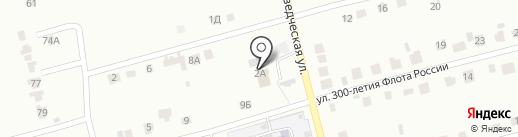 Дэнис на карте Липецка