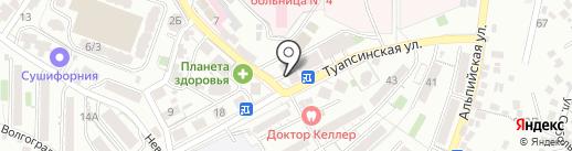 Лавашная на карте Сочи