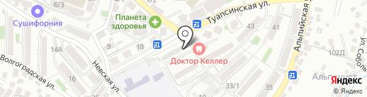 УМОЗАРЯДКА на карте Сочи