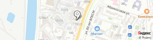 Лакомка на карте Сочи