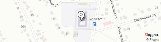 Средняя школа №35 на карте Липецка