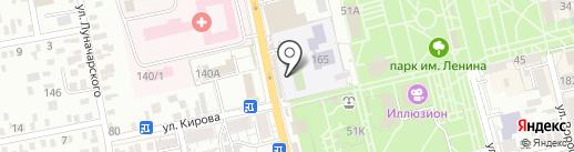 Магазин детской обуви на ул. Куйбышева на карте Батайска