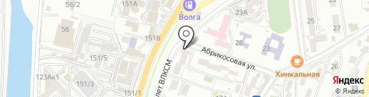 Центральная Автошкола на карте Сочи