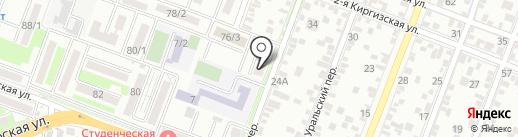 Ателье на Обском на карте Ростова-на-Дону