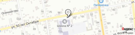 Средняя общеобразовательная школа №2 на карте Батайска