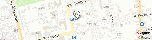 Бухгалтерская фирма на карте Батайска