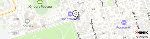 Аварком.РФ на карте Ростова-на-Дону