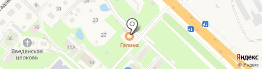 Галина на карте Майского