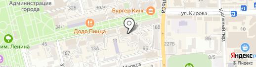 kari на карте Батайска
