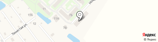 Ремстройзаказчик на карте Майского
