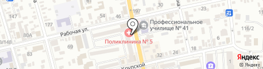 Поликлиника №5 г. Батайска на карте Батайска