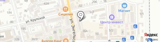 ЗАГС г. Батайска на карте Батайска
