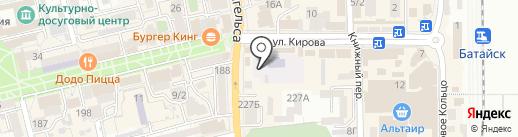 Mozart House на карте Батайска