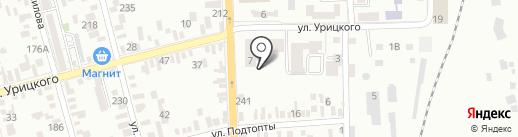 АРМстрой на карте Батайска