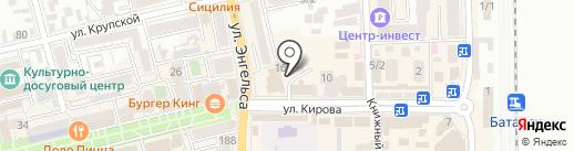 Сакура-экспресс на карте Батайска
