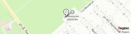 Воскресная школа, Храм Пресвятой Троицы на карте Липецка