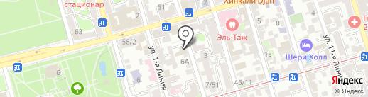 Мои документы на карте Ростова-на-Дону