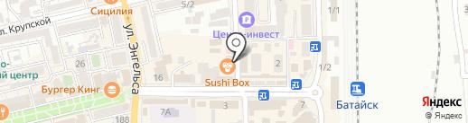 Людмила на карте Батайска