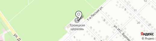 Храм Пресвятой Троицы на карте Липецка