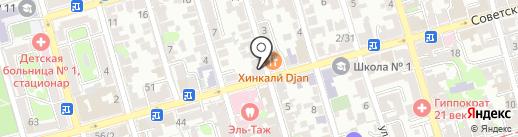 VIP Apple Service на карте Ростова-на-Дону
