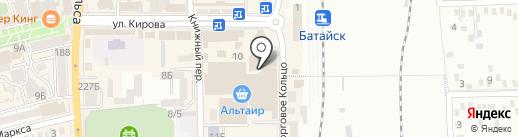 Каневской фирменный магазин на карте Батайска