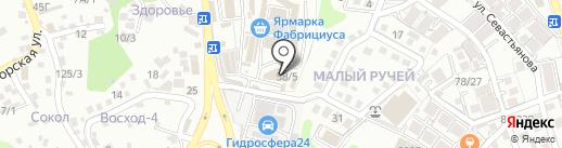 Сочинский мясокомбинат на карте Сочи