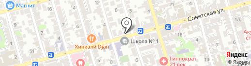 5 минут на карте Ростова-на-Дону