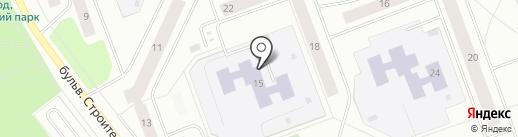 Детский сад №79, Мальчиш-Кибальчиш на карте Северодвинска