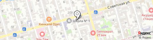 Социальная парикмахерская на карте Ростова-на-Дону