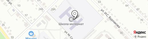 Санаторная школа-интернат на карте Липецка