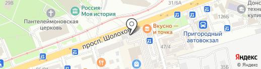 АВТОЗАЙМ на карте Ростова-на-Дону
