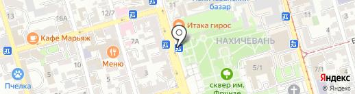 Совкомбанк, ПАО на карте Ростова-на-Дону