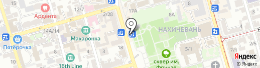 Black Fox Coffee на карте Ростова-на-Дону