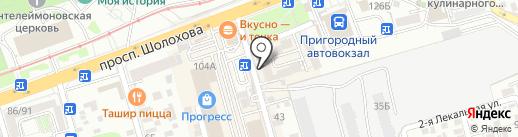 СИТИ Почта на карте Ростова-на-Дону