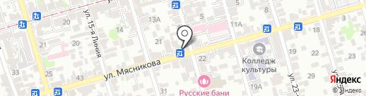 Амиго на карте Ростова-на-Дону