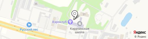 Ярославский аэроклуб на карте Карачихи