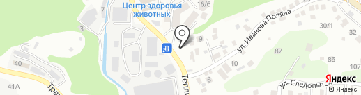 Мастерская художественной ковки на карте Сочи