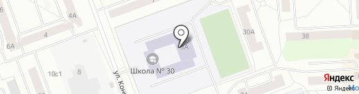 Средняя общеобразовательная школа №30 с дошкольным отделением на карте Северодвинска