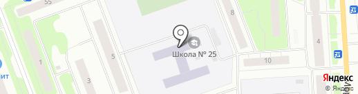 Средняя общеобразовательная школа №25 на карте Северодвинска