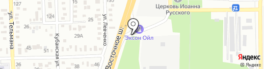 АЗС Эксон-Ойл на карте Батайска