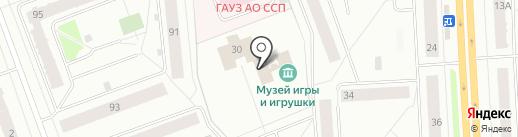 Музей игры и игрушки на карте Северодвинска