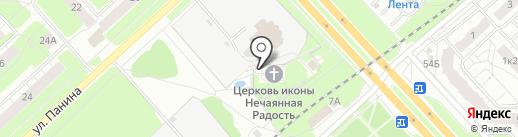 Церковь Нечаянная радость иконы Божией Матери на карте Ярославля