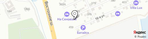Юнамакс на карте Батайска