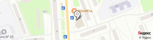 Магазин канцелярских товаров и игрушек на карте Северодвинска