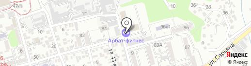 АРБАТ на карте Ростова-на-Дону