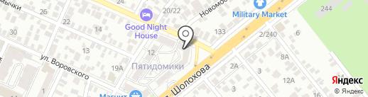 Магазин товаров для дома на карте Ростова-на-Дону
