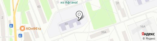 Детская художественная школа №2 на карте Северодвинска