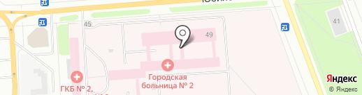 Северодвинская городская больница №2 на карте Северодвинска